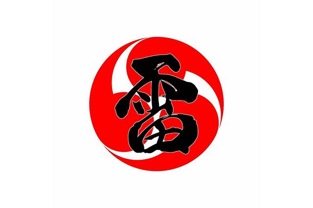 雷会 獅子舞(ししまい)応援団