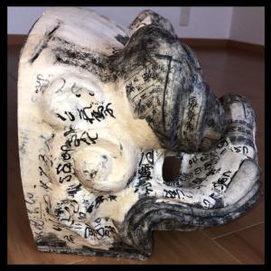 和紙で作られる張子の獅子頭
