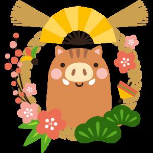 平成最後のお正月!香川県といえば◯◯!獅子舞といえば◯◯!