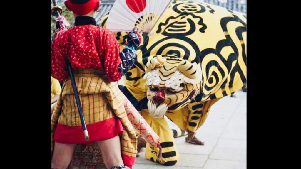 獅子舞応援団