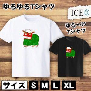 ゆるゆる獅子舞イラストのTシャツ
